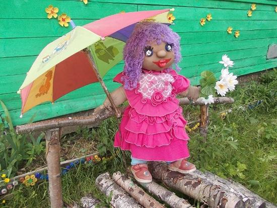 пож зонтом