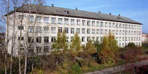 Опаринская средняя школа