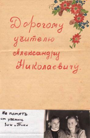 Дударев