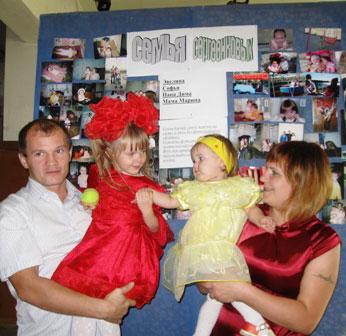 Семья Сергеенковых