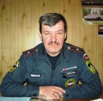 Лутц Леонид Вальтерович
