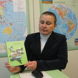 Татьяна Николаевна Забродина