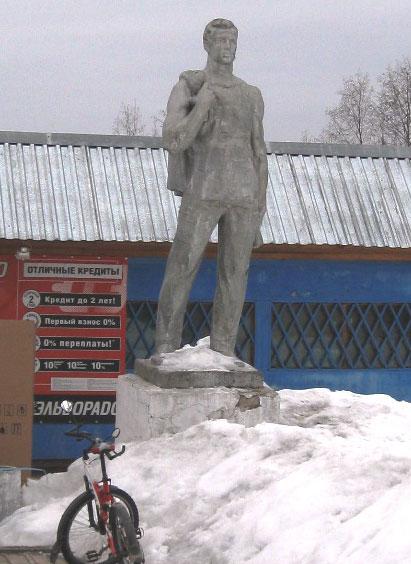Памятники поселка Опарино