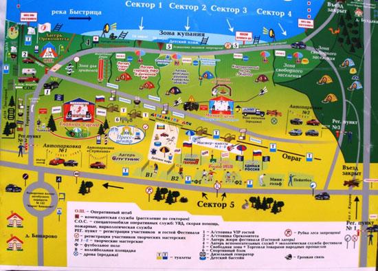 Фестиваль авторской песни Гринландия. Карта фестиваля.