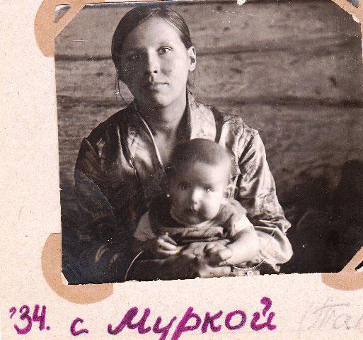 Месина Ольга с дочерью