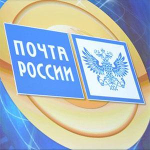 Почта в Латышском: быть или не быть?
