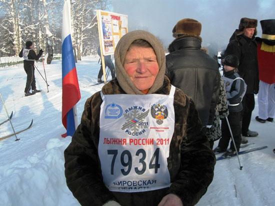 Галина Павловна Пономарева