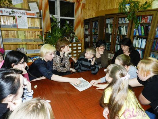 Клуб молодой семьи «Радуга»