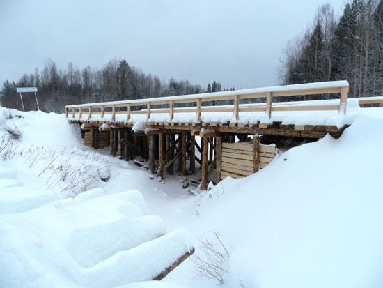 Обновленный мост