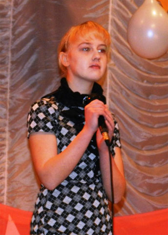 Александра Чеснокова
