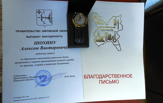 Алексей Шохин