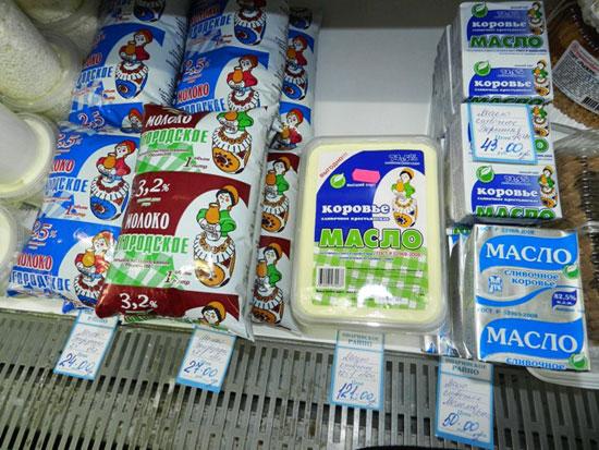 Богородские молоко