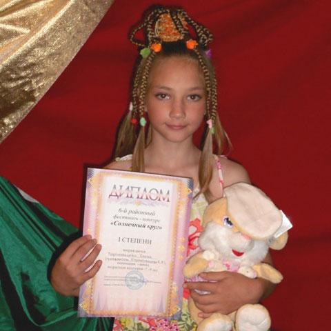 Каргопольцева