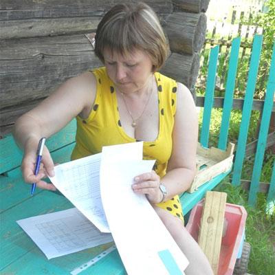 Наталья Петровна Седельникова