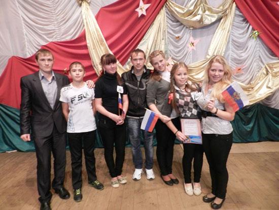 Конкурс «Мы – россияне»