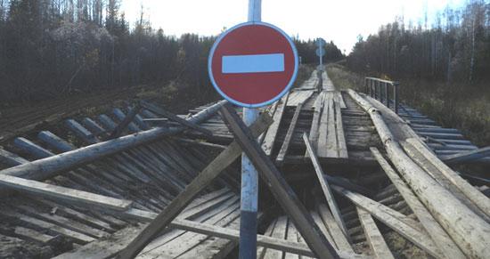 Опаринские мосты
