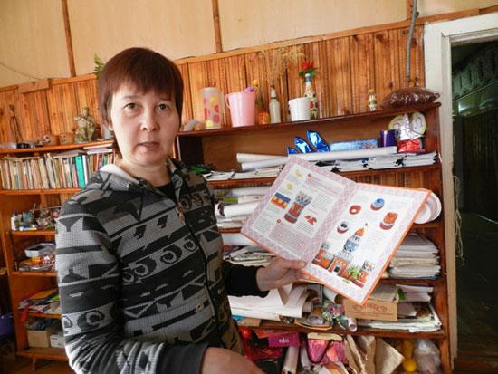 Ирина Николаевна Малова