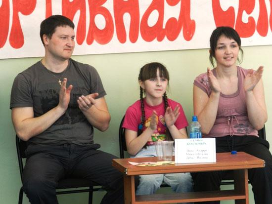 Семья Козловых