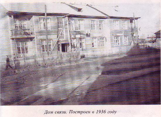 Дом Рудакова