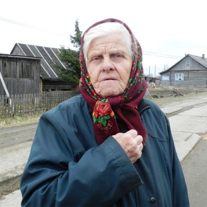 Серафима Степановна Бусова