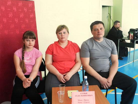 Семья Седельниковых