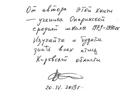 Владимир Николаевич Сотников