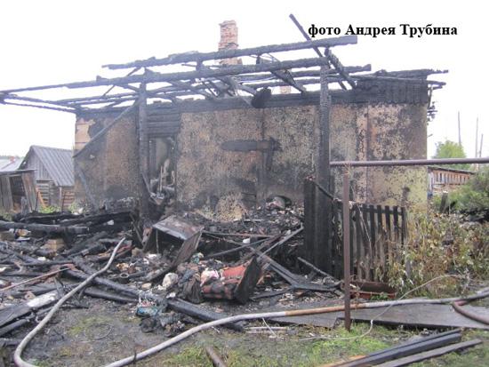 Пожары в Опарино