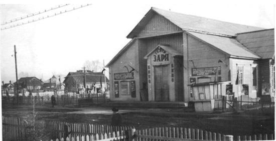 Кинотеатр в поселке Опарино