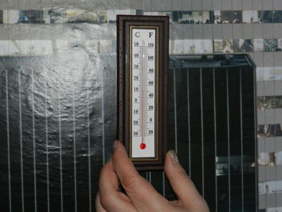 Испытание холодом