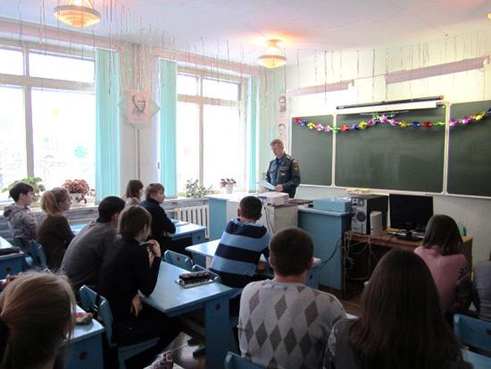Учеба в  вузах МЧС