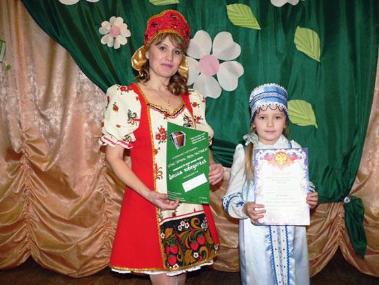 Оксана Александровна Трубина