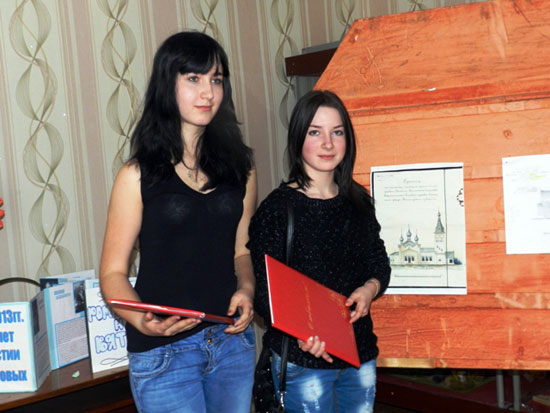 Районная краеведческая конференция