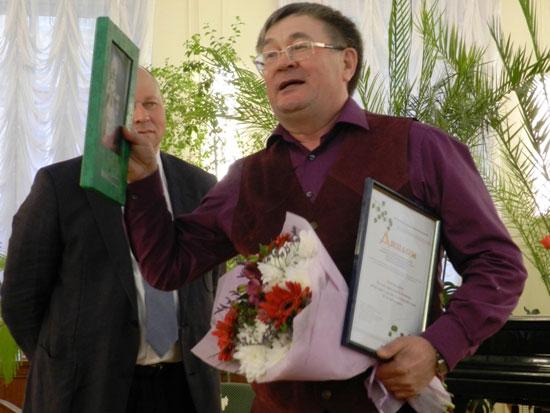 Награждение Анатолия Быстрова
