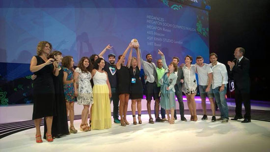 Гран-при на «Каннских львах»