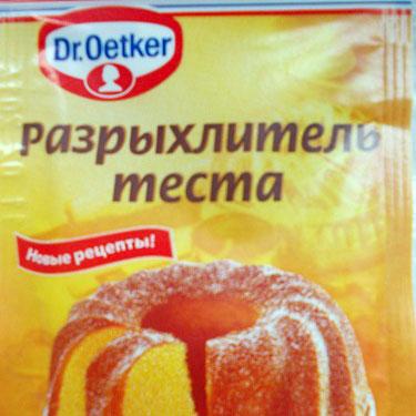 Кекс медовый