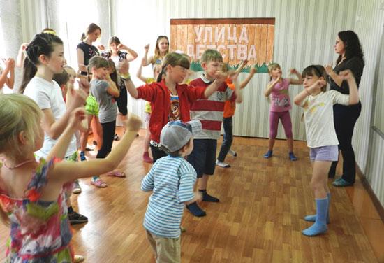 Дом детского творчества «Радость»