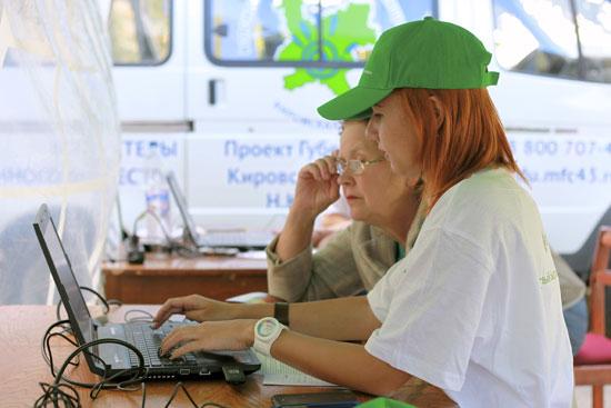 Волонтеры информационного общества