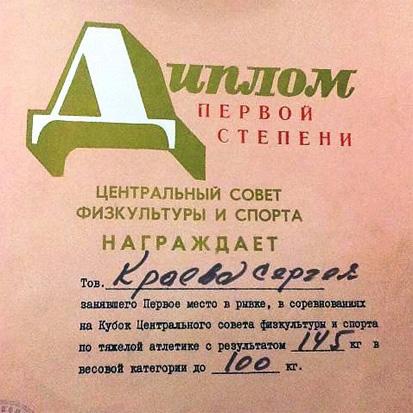 Живопись Сергея Краева
