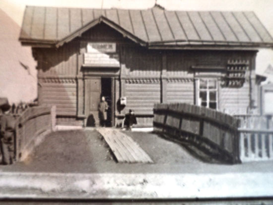 Станция Альмеж