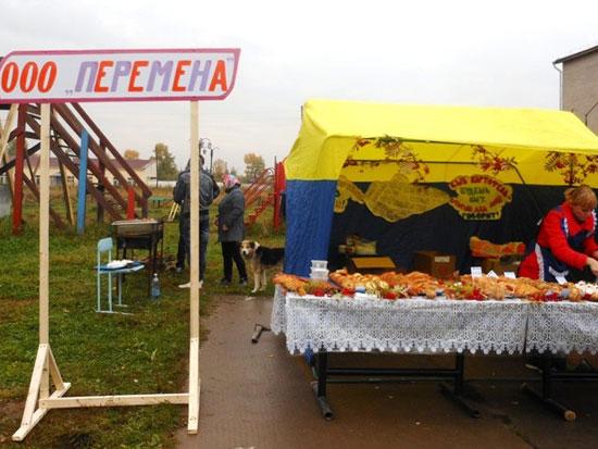 Ярмарка «Северное раздолье – 2014»