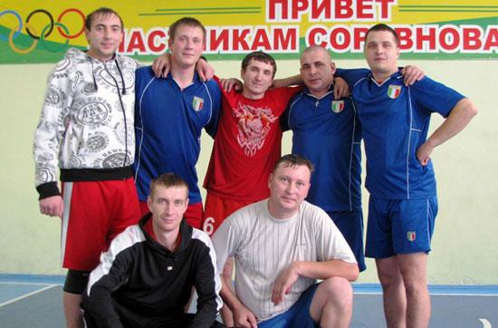 Волейбольный турнир