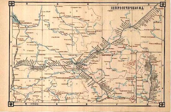 Печора – река и город