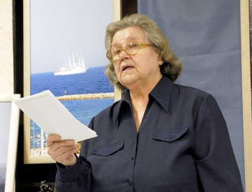 Маргарита Петровна Чебышева