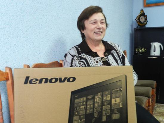 Компьютер от губернатора
