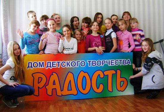 Ведущие образовательные учреждения России