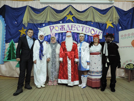 Мероприятия в Маромице