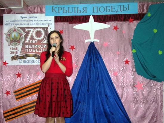 Дарья Ковалева (Лузянский ЦСДК)