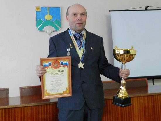 Сергей Александрович Ежов