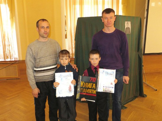 Областной марафон «Книги Памяти»