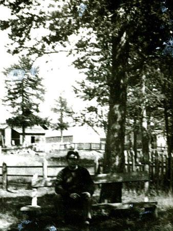 Харьяга-Парк